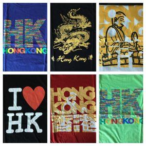 hkshirts